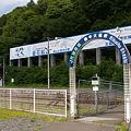 JR東日本・釜石線、陸中大橋駅