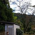 JR西日本・三江線、木路原駅