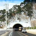 うとう崎トンネル