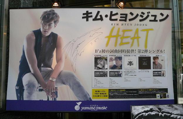 HEAT_リダ_山野楽器_銀座のサイン