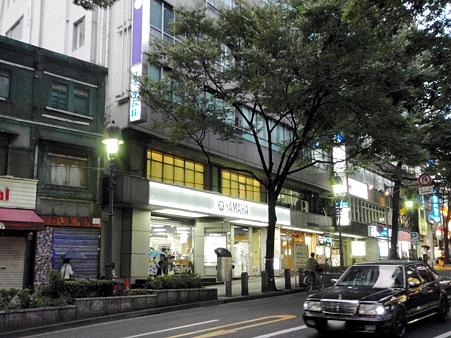 ヤマハミュージック東京 渋谷店