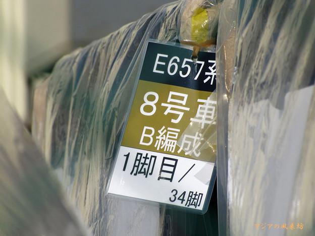 E657系 座席シート
