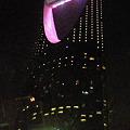 Photos: 夜のキングダムタワー