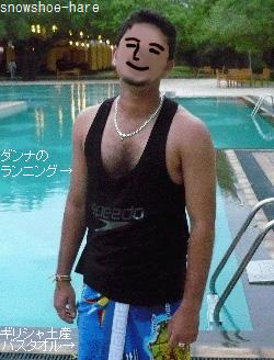 プールサイドのM君