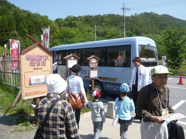 P1210729江・浅井三姉妹博覧会 小谷城バス