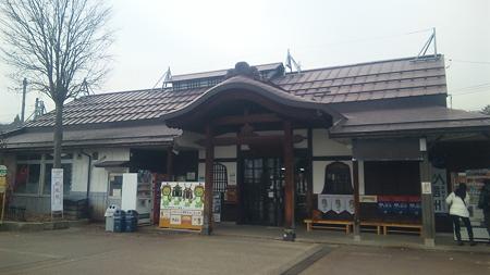 飯山駅なぅ