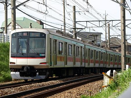 東急5000系(つくし野駅付近)
