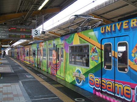 103系桜島線(西九条駅)6