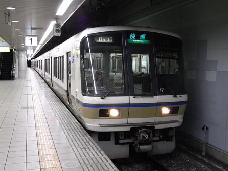 221系(JR難波駅)3