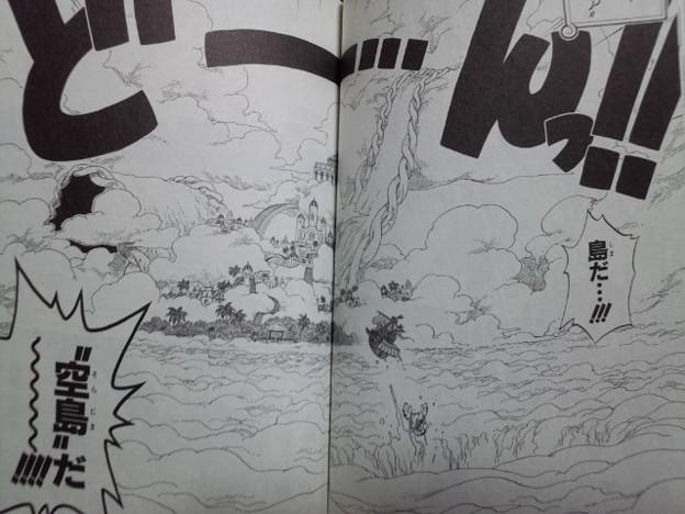 空島 (ONE PIECE)の画像 p1_9