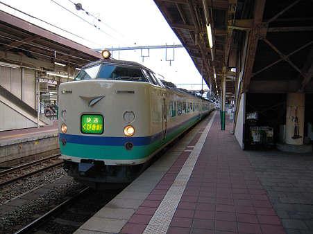 DSCN3285s