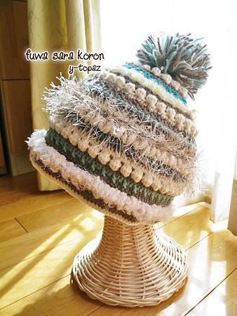 ホイップクリームのニット帽 1