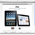 写真: 20100527_iPad_apple_com