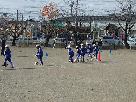 サッカー開始