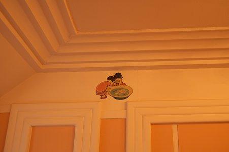 2010.06.23 山下公園 氷川丸 児童室