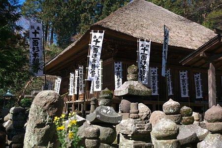 2011.03.04 鎌倉 杉本寺 本堂