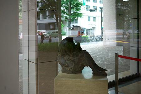 2011.08.27 霞が関 波紋(陶) 勝野眞言