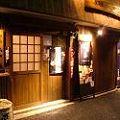 Photos: 蔵人