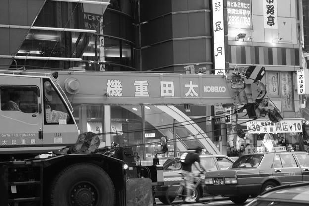 Photos: 2010-06-11-18.16.09