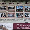 写真: 100514-2飫肥城・料金表