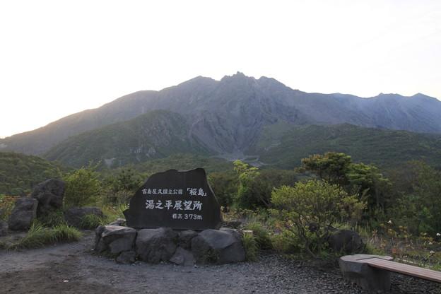 写真: 100515-9九州ロングツーリング・桜島・湯之平展望所