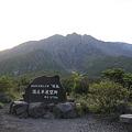 100515-9九州ロングツーリング・桜島・湯之平展望所