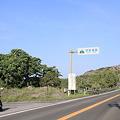 Photos: 100515-32溶岩道路