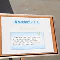 写真: 100517-5道の駅「長島」のガラカブ