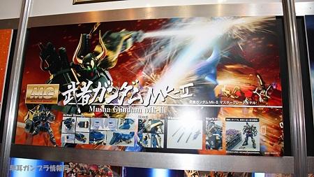 第49回静岡ホビーショー(2010) レポートその11 MG 武者ガンダムMK-2 11