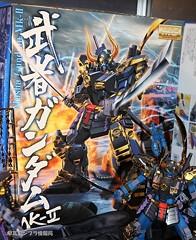 第49回静岡ホビーショー(2010) レポートその11 MG 武者ガンダムMK-2 14