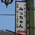 写真: RIMG0046