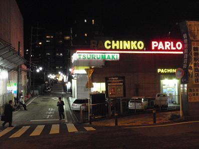 pachinko_parlor