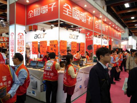 台北PCショー