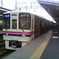 京王9000系30番台(9737F) 快速本八幡行き