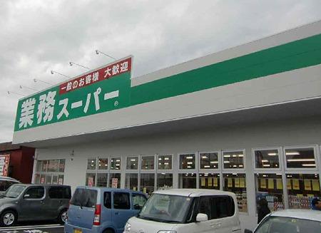 gyoumusuper fukuroi-220620-2