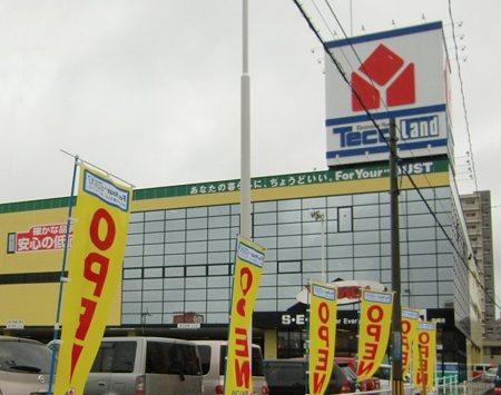 tecland toyohashi-220626-2