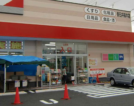 tsuruhadrug kasugaishinogi-220729-4