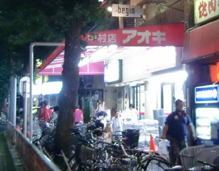 aoki super nakamuraken-220827-2