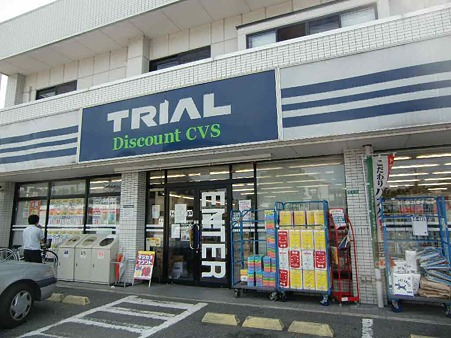 trial discountconvini katanawahigashi-220829-2