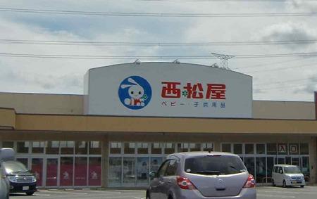 nishimatsuya suroy mall chikushino-220829 3