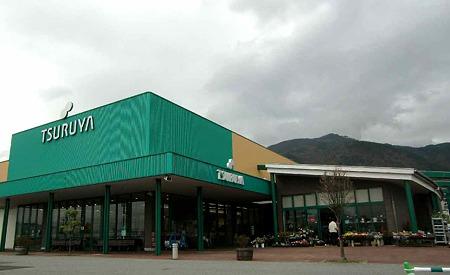 ツルヤ 山口店 平成12年開店 11年-230423-1