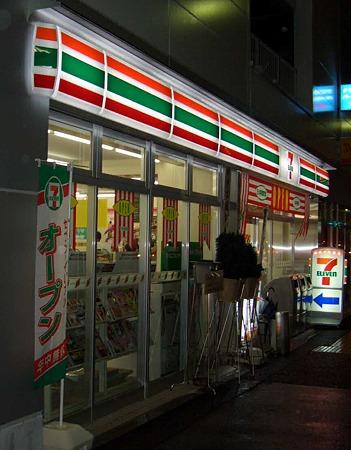 セブンイレブン名古屋椿町店 2月28日(火)オープン-180228-1