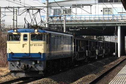 pf1041-20080303