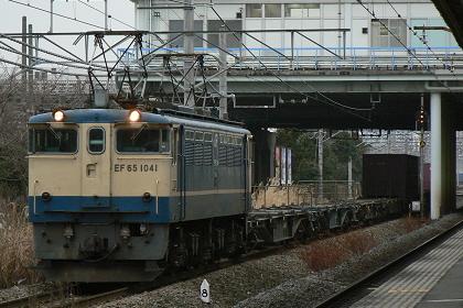 pf1041-20100201