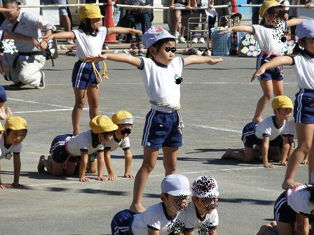 組体操 幼稚園の運動会