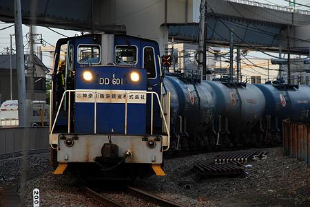 神奈川臨海鉄道