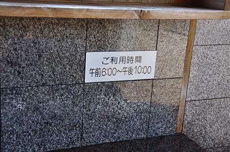 1009191201_DSC_1568