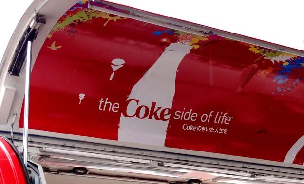 Cokeのきいた人生を