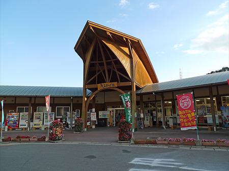 道の駅大和、そよかぜ館(1)