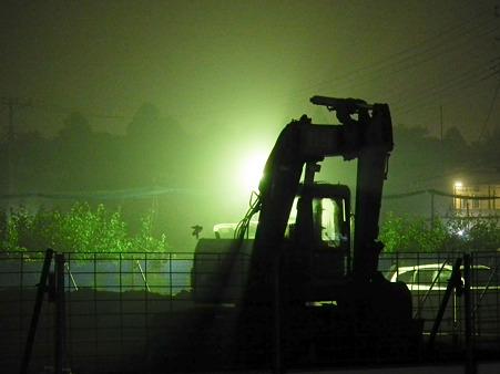 霧バックホー